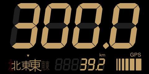300kmh.jpg