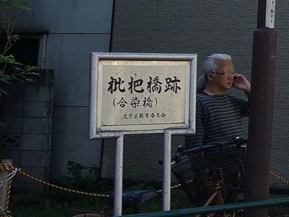 biwa_br.jpg