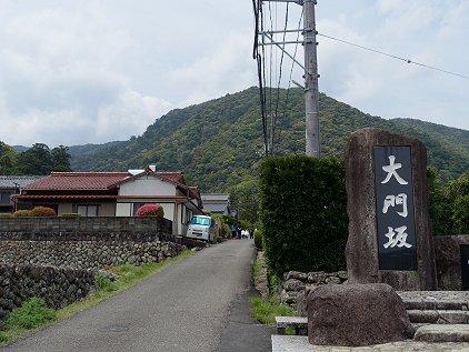 daimonzaka.JPG