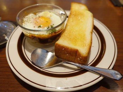 eggslut.JPG