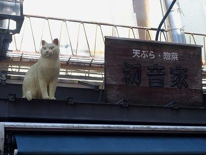 hatsuneya.JPG