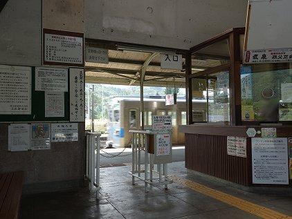 kaminaga_ent.jpg