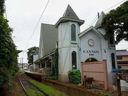 kannon_sta.jpg