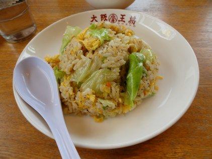 lettuce_chahan.jpg