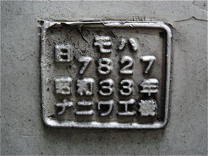 m5255pt2.jpg