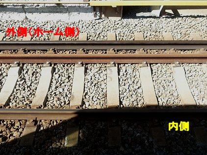 mutuura_rail.jpg