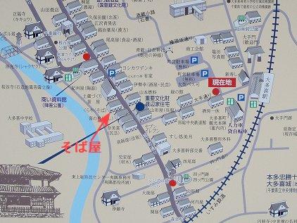 ootaki_map.jpg