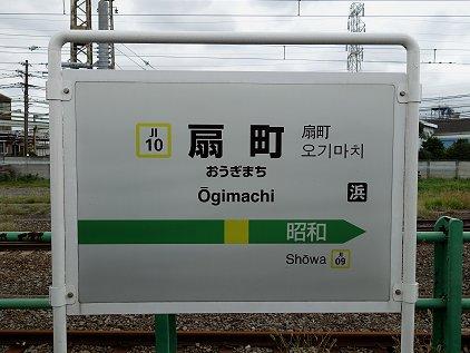 ougimachi_nm.jpg