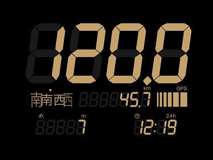 spd120kmh.jpg