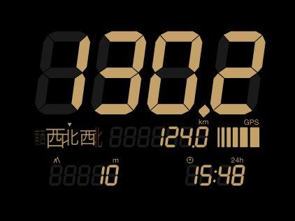 spd130kmh.jpg