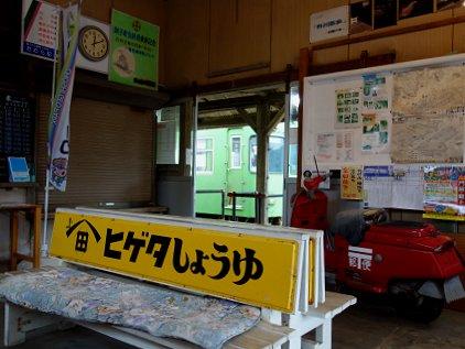 tokawa_is.jpg