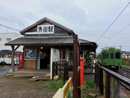 tokawa_sta.jpg