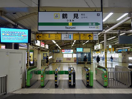 tsurumi_gate.JPG