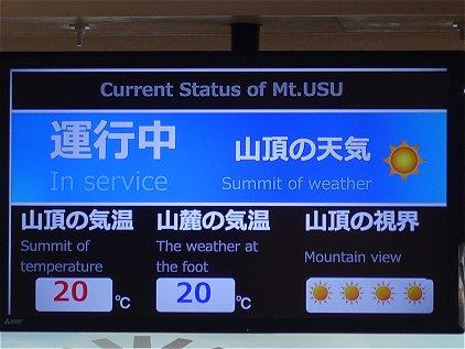 weather_info.jpg